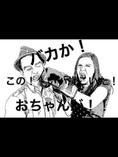 ファイル_002 (4).png
