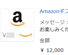 アマゾン3.PNG