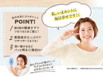 クララ(化粧).PNG