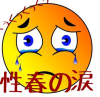 ファイル_002 (2).png